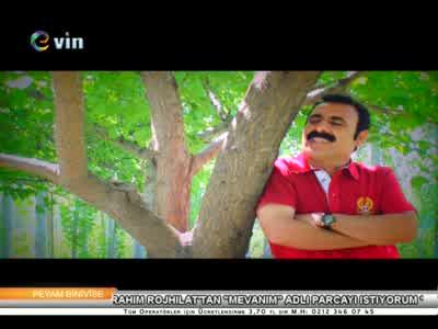 جديد القمر Türksat 2A/3A/4A @ 42° East  قناة Evin TV (Turkey التركية - بدون تشفير (مجانا)
