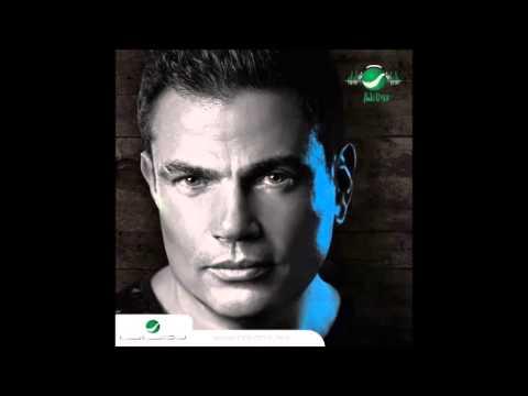 تحميل ، تنزيل اغنية أهو ليل وعدى عمرو دياب 2014 Mp3 , رابط مباشر