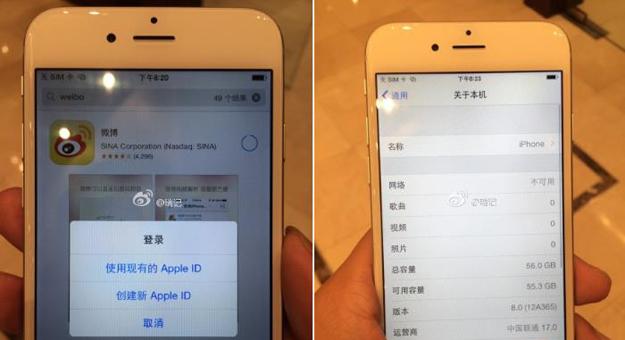 ��� ���� ��� iphone 6 ������ 2014 �� ���� �������