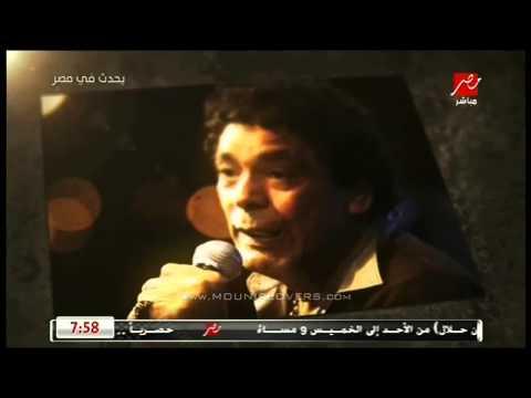 كلمات أغنية متحيز محمد منير 2014 كاملة مكتوبة