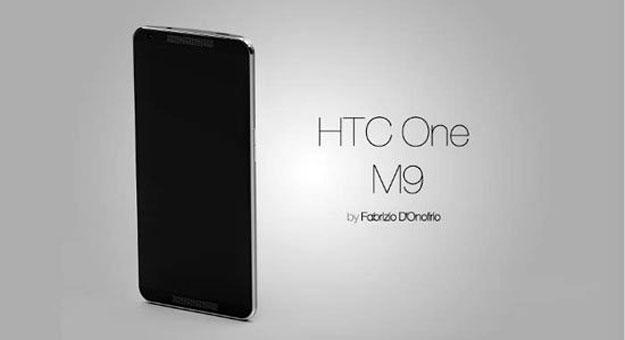 ��� �������� ���� HTC One M9
