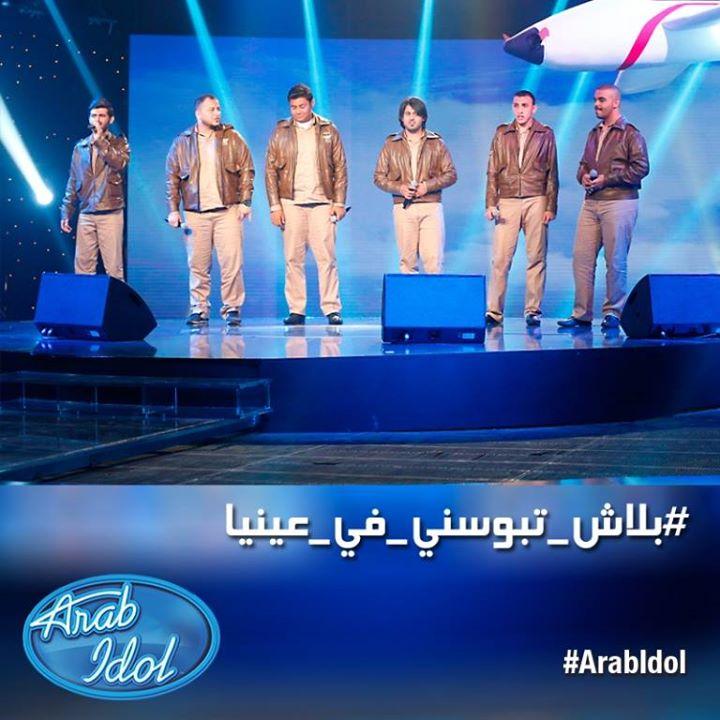 ������ ����� ���� ������ �� ����� - �������� ������� Arab idol 3 ���� ����� ������ 5 - ������ 19-9-2014