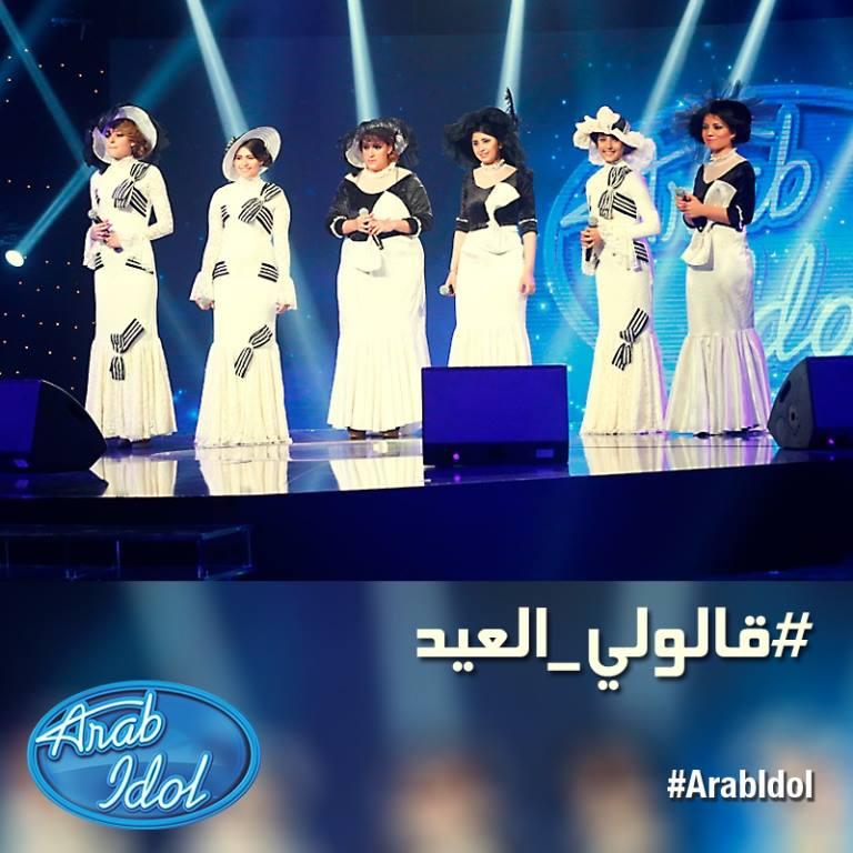 ������ ����� ������ ����� - �������� ������ Arab idol 3 ���� ����� ������ 5 - ������ 19-9-2014