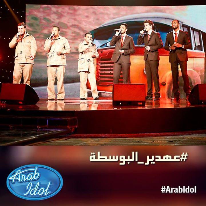 ������ ����� ����� ������� - �������� ������� Arab idol 3 ���� ����� ������ 5 - ������ 19-9-2014