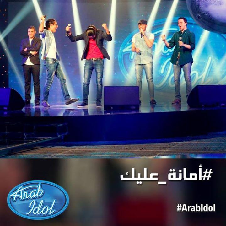 ������ ����� ����� ���� - �������� ������� Arab idol 3 ���� ����� ������ 5 - ������ 19-9-2014