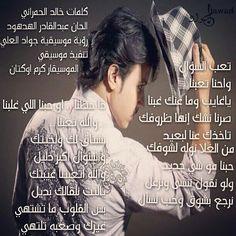 كلمات اغنية السؤال جواد العلي