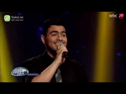يوتيوب أغنية بين ايديا ياسر علي في برنامج آراب أيدول الموسم الثالث اليوم السبت 20-9-2014