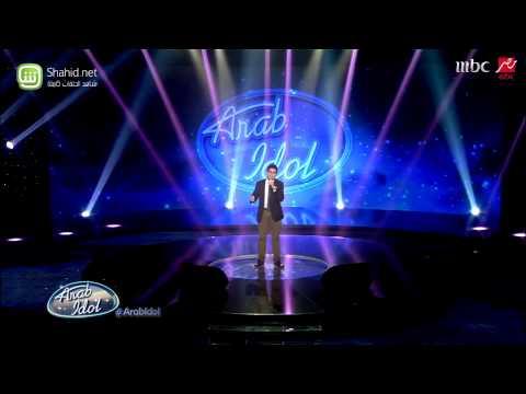 يوتيوب أغنية زمان الصمت أمين بورقيبة في برنامج آراب أيدول الموسم الثالث اليوم السبت 20-9-2014