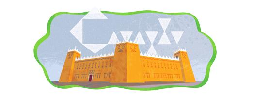 ���� �������� ����� ������ ������ ������� 2014 Saudi Arabia National Day