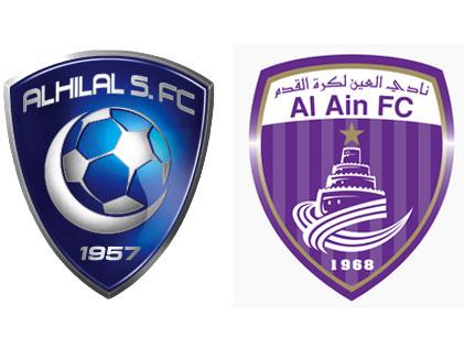 توقيت وموعد , مباراة العين الاماراتى والهلال السعودي - في نصف نهائي دوري أبطال آسيا اليوم الثلاثاء 30-9-2014