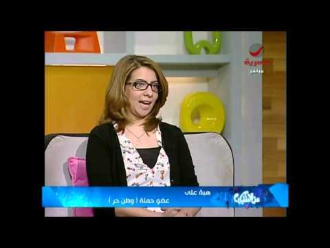 يوتيوب مشاهدة برنامج عز الشباب حلقة اليوم الثلاثاء 23-9-2014 كاملة