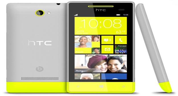��� �������� ���� HTC M8 Eye ������ 2015