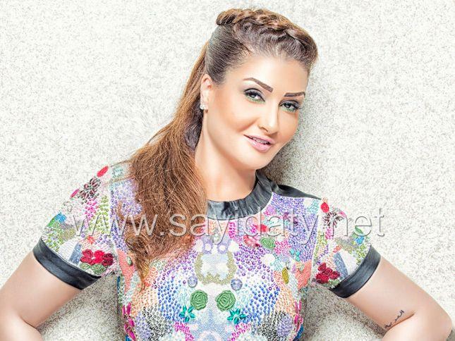 ��� ���� ��� ������ ��� ���� ���� ����� ������ 2014 , ���� ��� ���� ��� ������ 2015 Ghada Abdelrazek