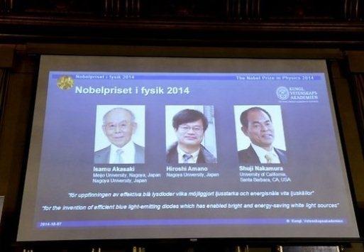 أسماء الفائزين بجائزة نوبل للفيزياء
