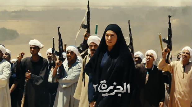 وأحداث فيلم الجزيرة الجزء الثالث