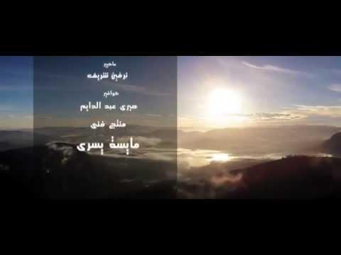 يوتيوب تحميل اغنية تحيا مصر أنوشكا 2014 Mp3