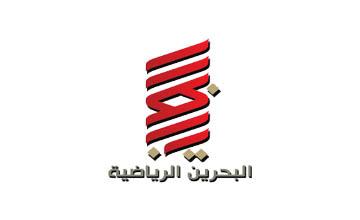 تردد قناة البحرين الرياضية الناقلة لمباراة العراق واليمن اليوم 10-10-2014