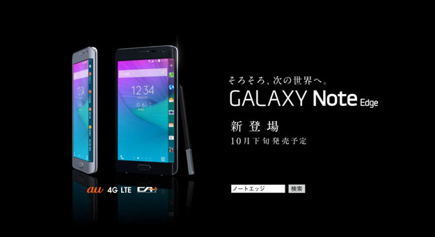 �������� ��� ����� ����� Galaxy Note Edge
