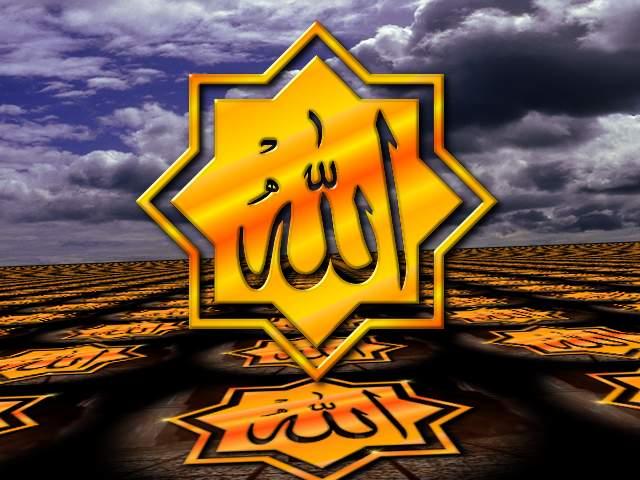 346274 dreambox sat.com خلفيات اسلامية كبيرة للكمبيوتر
