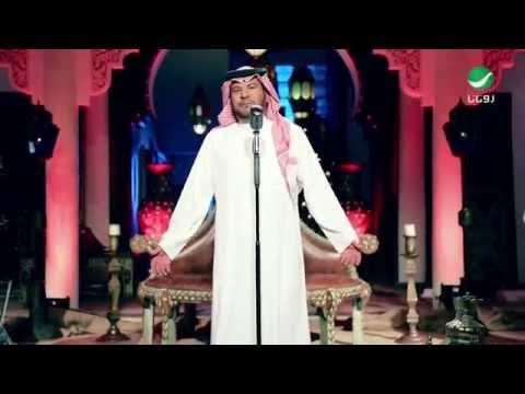 يوتيوب تحميل اغنية إذا خانوك عبد العزيز المنصور 2014 Mp3
