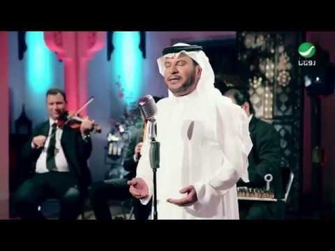 يوتيوب تحميل اغنية إلعب عبد العزيز المنصور 2014 Mp3