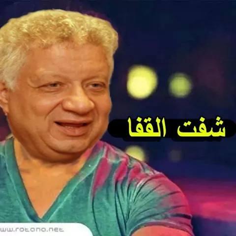 صور كوميكس وقفشات مضحكة بعد الاعتداء على مرتضى منصور 2015 صور