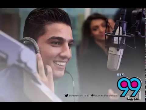 بالفيديو لقاء محمد عساف على اذاعة Al Arabiya 99 FM اليوم الاثنين 13-10-2014