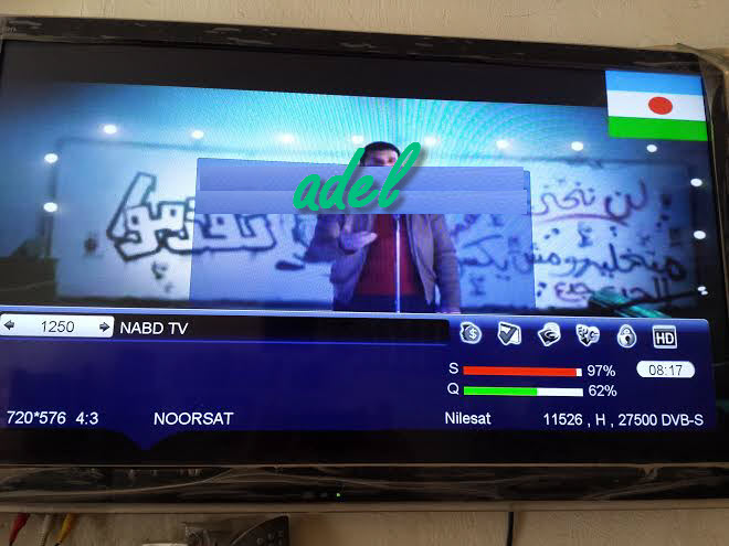 ���� NABD TV  ���� ����� Eutelsat 7 West A @ 7.3� West