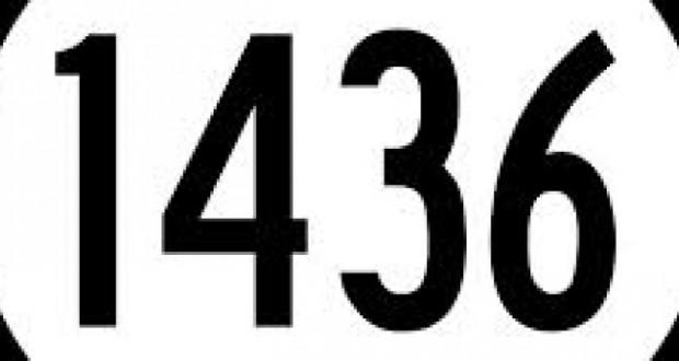 ��� ����� ����� ����� 1436 ����� ��� 2015 , ��� ����� ����� ������� 1436