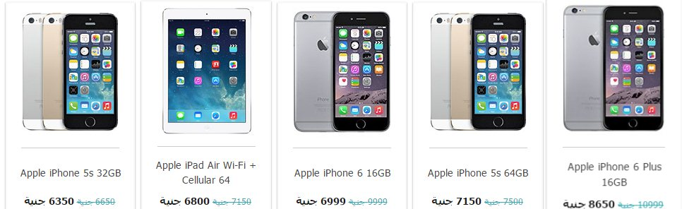 ����� ����� ��� Apple �� ��� ������ 2014 , ����� ����� ����� �� ��� ������ 2014