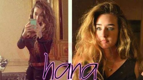 ��� ������� ������� ��� ������ 2015 , ���� ��� ��� ������ 2015 Hana El Zahed