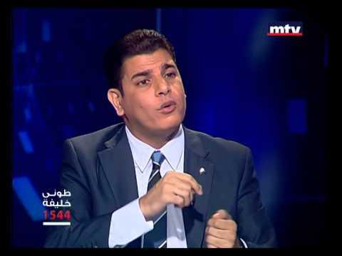 يوتيوب مشاهدة برنامج طوني خليفة على قناة mtv اللبنانية الحلقة 5 الخامسة اليوم الاثنين 27/10/2014 كاملة