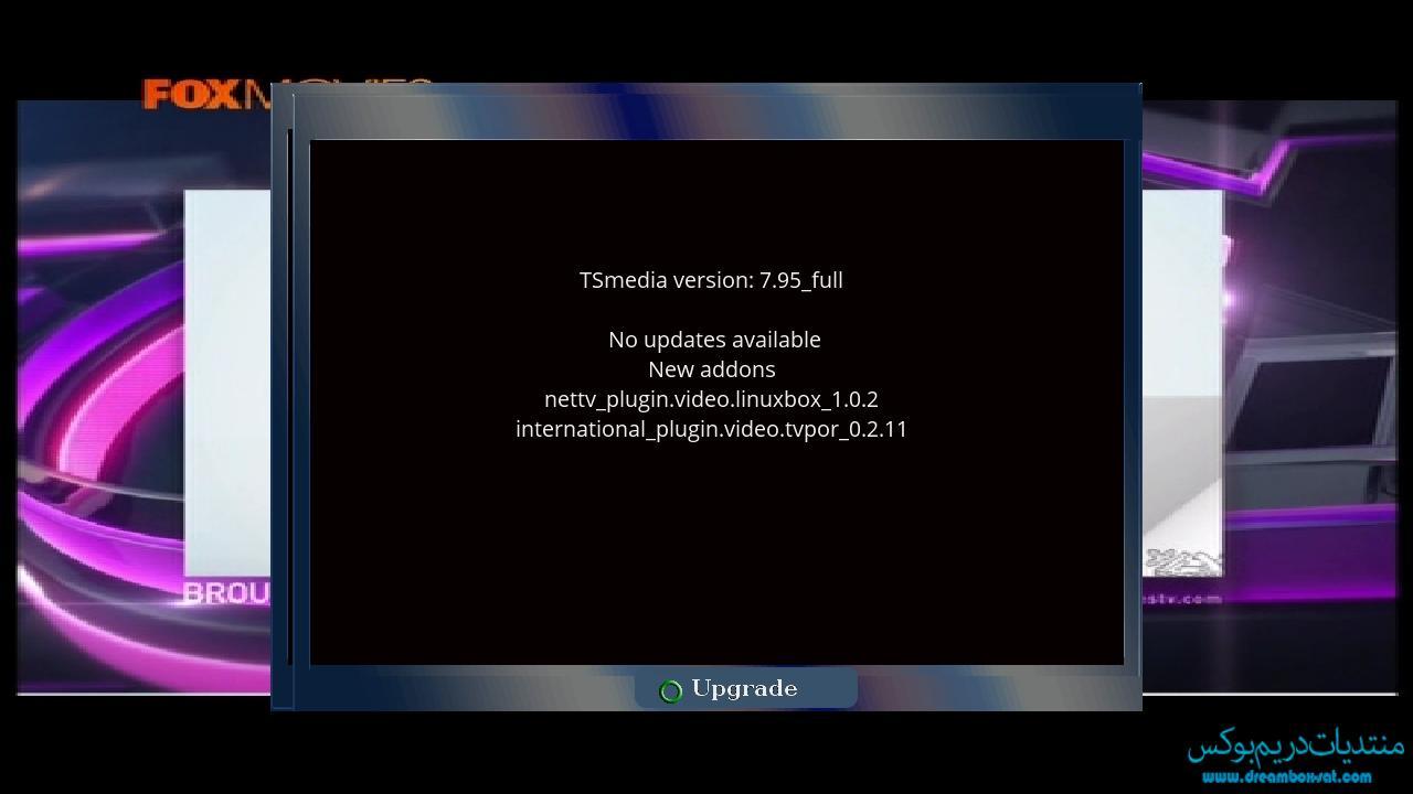 ����� ���� TSmedia 7.95