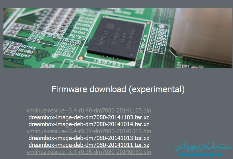 OE2.2 experimental images for dm7080