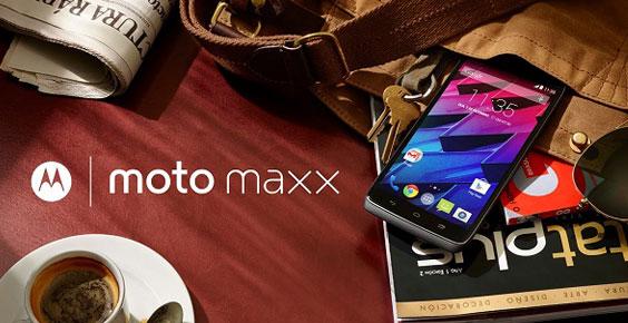 صور ومواصفات هاتف موتو ماكس الجديد 2015