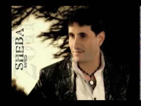 كلمات اغنية خلونى ساكت احمد شيبة 2014 كاملة مكتوبة