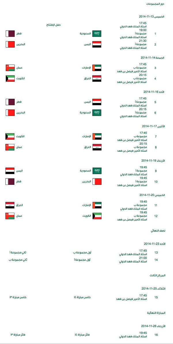���� ������� ��� ������ �� �������� 2014/2015 pdf