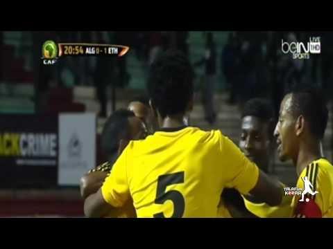 يوتيوب اهداف مباراة الجزائر واثيوبيا اليوم السبت 15-11-2014