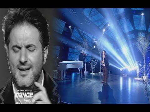 يوتيوب تحميل اغنية وجع الروح ملحم زين في برنامج يلا نرقص اليوم الاحد 16-11-2014