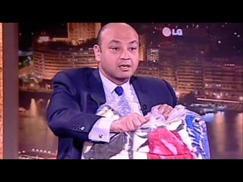 يوتيوب مشاهدة برنامج القاهرة اليوم حلقة اليوم الاحد 16-11-2014
