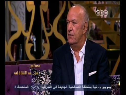 يوتيوب مشاهدة لقاء الموسيقار عمر خيرت في برنامج معكم منى الشاذلى اليوم الاحد 16-11-2014