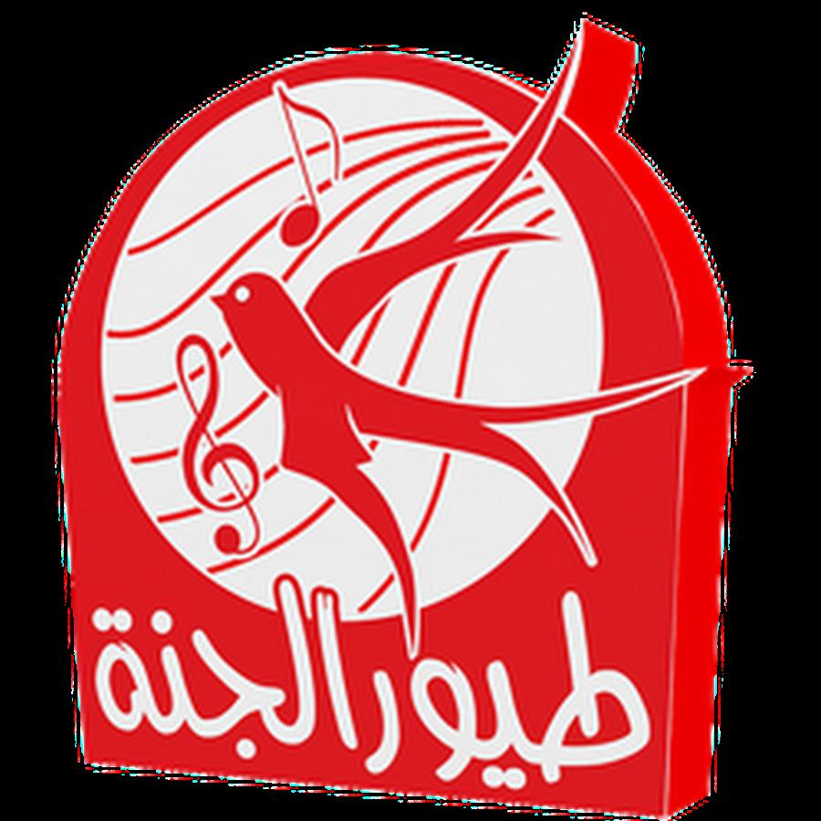 تردد قناة طيور الجنة الجديد على عربسات ونايل سات بتاريخ اليوم 17-11-2014