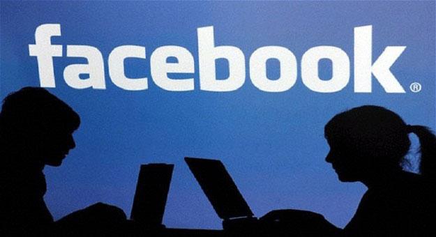 ���� ��� ���� Facebook at Work