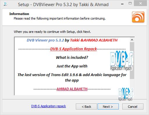 ����� DVBViewer pro 5.3.2 ����� ���� ����� 2014