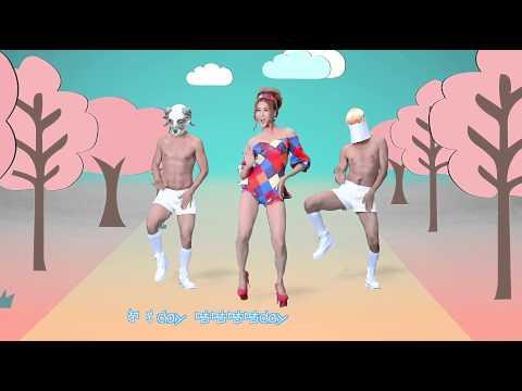 يوتيوب تحميل اغنية Chick Chick وانغ رونغ 2014 Mp3