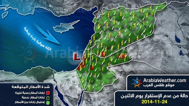 العرب حالة الطقس الاردن اليوم