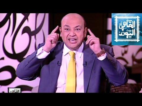 مشاهدة برنامج هنا القاهرة مع عمرو أديب اليوم الاحد 23-11-2014