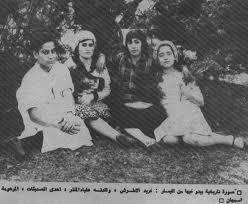 قصة حياة أسمهان في سطور 2014 , صور نادرة من حياة أسمهان