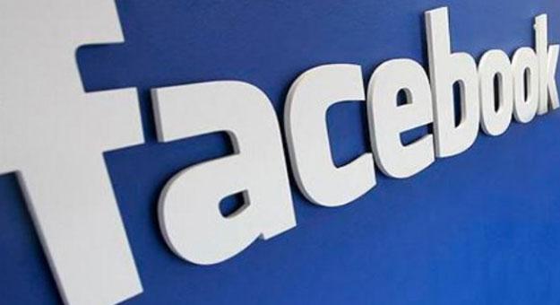 ����� ����� ����� ���� Facebook at Work