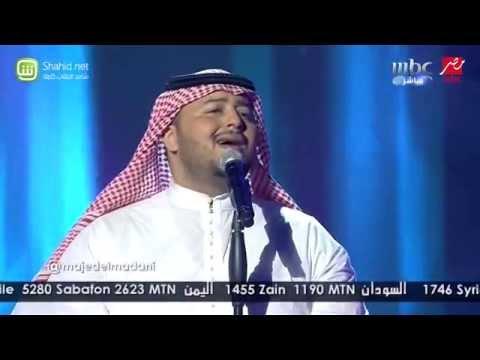 يوتيوب تحميل اغنية زمان الصمت ماجد المدني في آراب أيدول اليوم الجمعة 28-11-2014